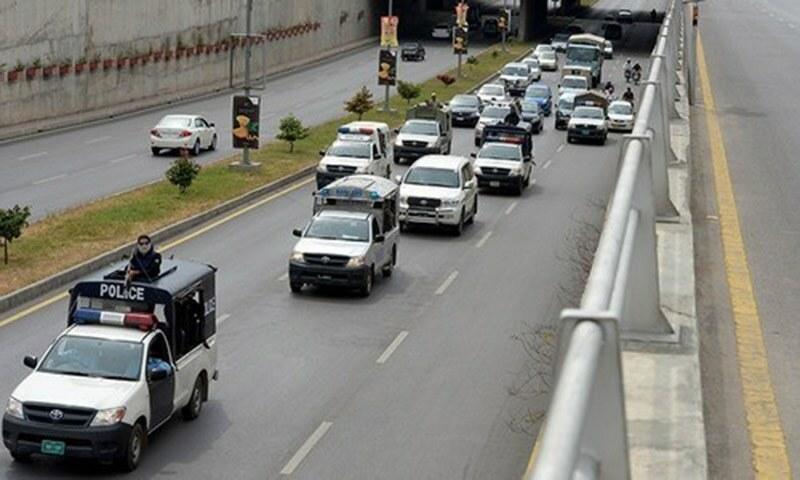 Security protocol for VIPs, senior bureaucrats slashed