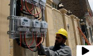 کے-الیکٹرک کی بجلی 3 روپے 45 پیسے مہنگی کرنے کی درخواست
