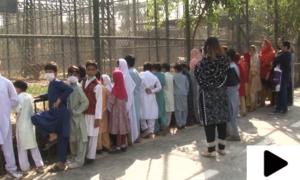 پشاور میں بے سہارا بچوں کی سیر و تفریح