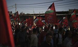 Israel outlaws Palestinian rights groups, alleging terrorism
