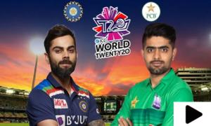 ورلڈکپ ٹی 20 میں بھارت کے خلاف میچ کیلئے قومی ٹیم کا اعلان