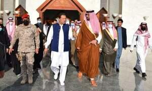 PM Imran arrives in Saudi Arabia on three-day visit