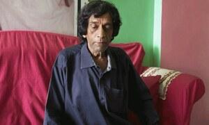 'ففٹی ففٹی' کے اداکار ماجد جہانگیر کسمپرسی کا شکار