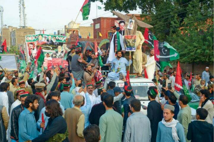 PPP holds protest in Peshawar, JI in Dir against price hike