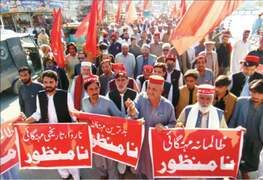 ANP workers take to streets against price hike