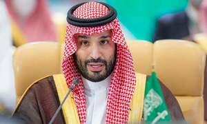 موسمیاتی اقدامات کیلئے سعودی عرب کا ایک ارب ڈالر سے زائد رقم کا وعدہ