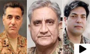 وزیراعظم آفس سے نئے ڈی جی ISI کی تعیناتی کا نوٹیفکیشن جاری