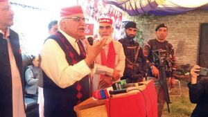 ANP to contest LG polls from 'Watan Dost Group' platform