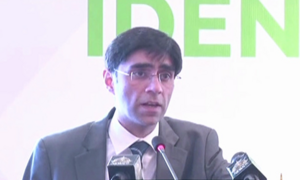 Pakistan needs to unapologetically tell its narrative to the world, says NSA Moeed Yusuf