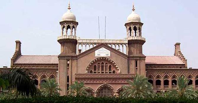 لاہور ہائی کورٹ۔ —فائل فوٹو