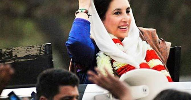 27 دسمبر 2007 کو انہیں راولپنڈی میں قتل کردیا گیا —۔