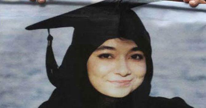 پاکستان ڈاکٹر عافیہ کی واپسی کی درخواست کرے گا
