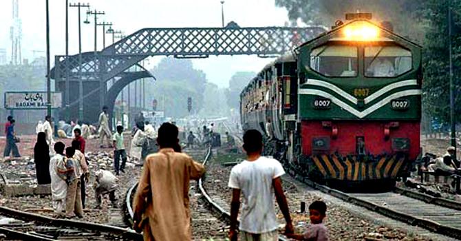 Image result for ریل گاڑی