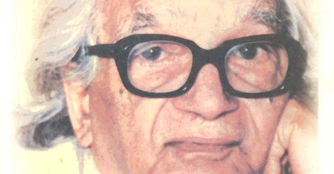 ڈاکٹر سلیم الزماں صدیقی: ایک فلسفی سائنسداں