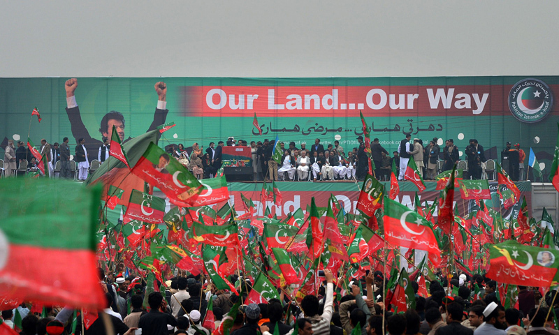 PTI keeps its cards close to its chest