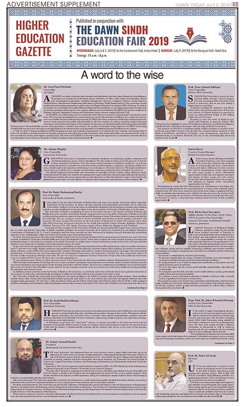 Dawn newspaper urdu gujranwala