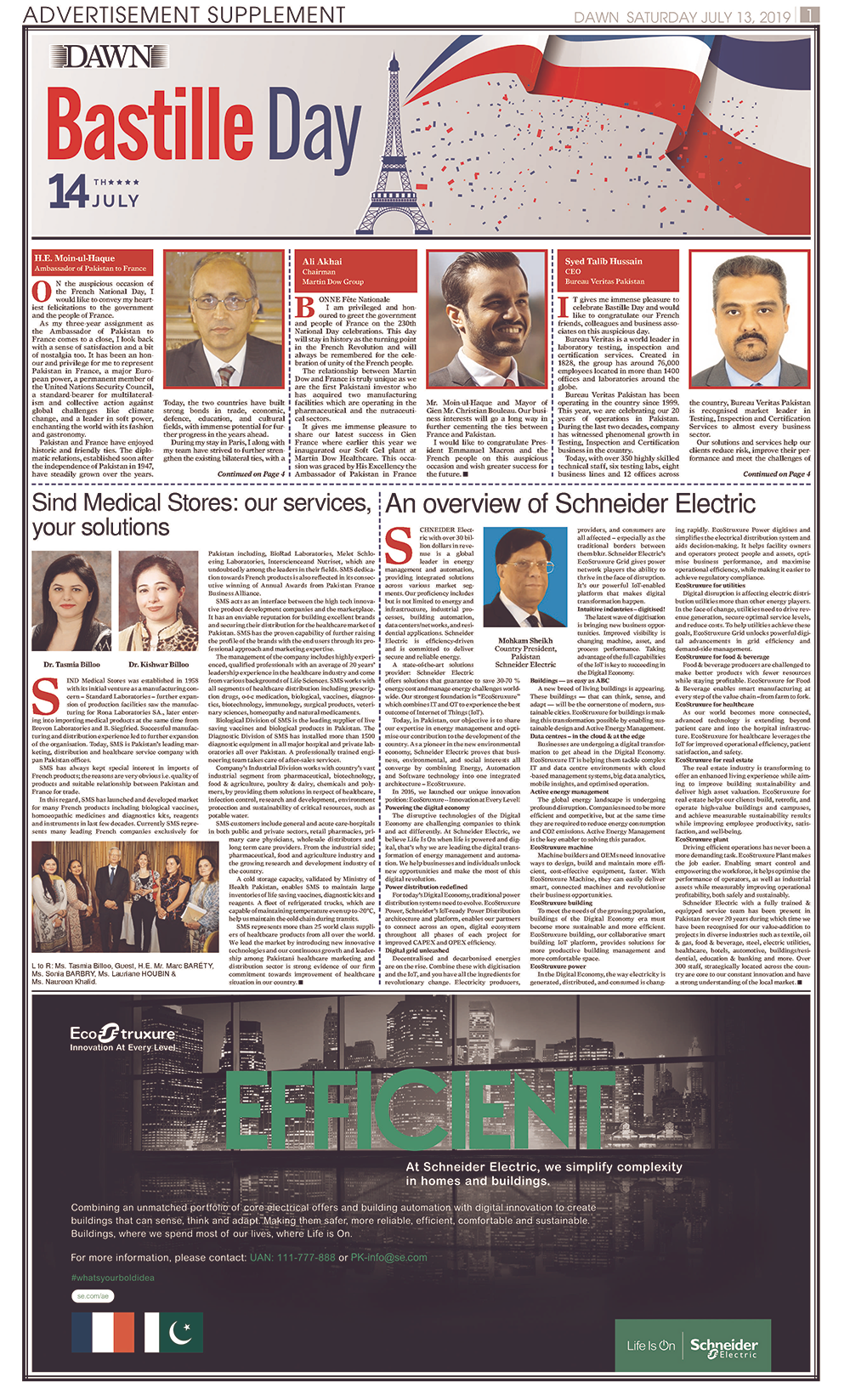 News Archives for 2019-08-13 - DAWN COM